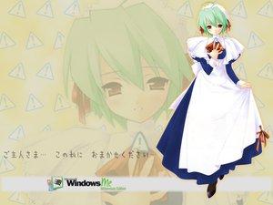 Rating: Safe Score: 4 Tags: anthropomorphism kotonomiya_yuki maid me os-tan suigetsu windows User: Oyashiro-sama