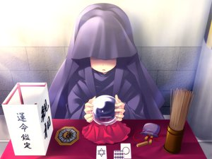 Rating: Safe Score: 3 Tags: flyable_heart game_cg itou_noiji User: 秀悟