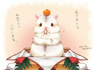 Rating: Safe Score: 57 Tags: animal food fruit leaves nobody orange_(fruit) original signed yutaka_kana User: otaku_emmy