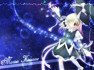 Rating: Safe Score: 3 Tags: kirisame_marisa touhou User: Oyashiro-sama