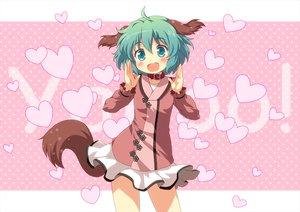 Rating: Safe Score: 103 Tags: animal_ears blush collar green_eyes green_hair heart kasodani_kyouko tail touhou yamasan User: opai