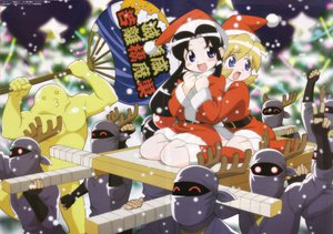 Rating: Safe Score: 14 Tags: christmas ninin_ga_shinobuden User: Oyashiro-sama