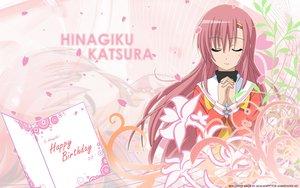 Rating: Safe Score: 6 Tags: hayate_no_gotoku katsura_hinagiku User: pantu