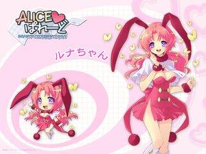 Rating: Safe Score: 9 Tags: alice_parade animal_ears breasts bunny_ears bunnygirl chibi cleavage itou_noiji nopan unisonshift usagi_luna_hatsujou User: Oyashiro-sama