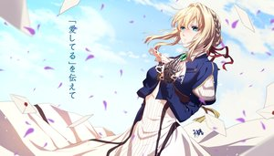 Rating: Safe Score: 21 Tags: aqua_eyes blonde_hair braids clouds dress gogatsu_fukuin petals sky violet_evergarden violet_evergarden_(character) User: RyuZU