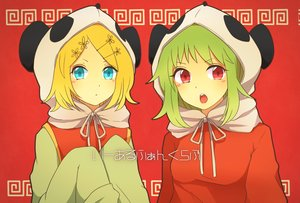 Rating: Safe Score: 94 Tags: animal bear blonde_hair blue_eyes chizuru_(ambient) green_hair gumi kagamine_rin panda red_eyes tagme vocaloid User: lenismine
