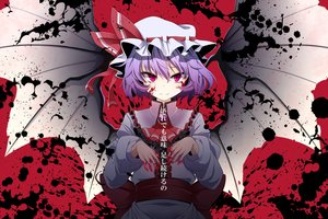 Rating: Safe Score: 132 Tags: aliasing blood remilia_scarlet rihito_(usazukin) touhou translation_request vampire User: mattiasc02