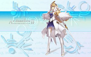 Rating: Safe Score: 30 Tags: ar_tonelico ar_tonelico_ii cloche_leythal_pastalia nagi_ryou sword thighhighs weapon User: 秀悟