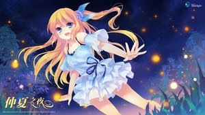 Rating: Safe Score: 113 Tags: aizawa_hikaru microsoft night os-tan stars User: feiyuelisky