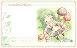 Rating: Safe Score: 11 Tags: cuffs_(studio) garden_(galge) User: 秀悟