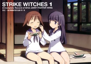 Rating: Safe Score: 17 Tags: miyafuji_yoshika scan shimada_fumikane strike_witches yamakawa_michiko User: anaraquelk2