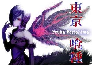 Rating: Safe Score: 181 Tags: dress elbow_gloves gloves hijikawa_arashi kirishima_touka red_eyes short_hair tokyo_ghoul wings User: FormX