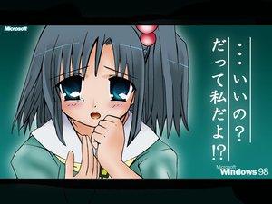 Rating: Safe Score: 0 Tags: 98 anthropomorphism os-tan windows User: Oyashiro-sama