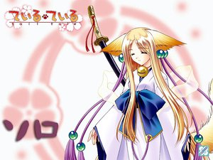 Rating: Safe Score: 11 Tags: animal_ears blonde_hair foxgirl japanese_clothes soro sword tail tail_tale weapon User: Oyashiro-sama