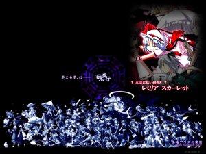 Rating: Safe Score: 11 Tags: alice_margatroid asakura_rikako bakebake bunnygirl catgirl chen cirno daiyousei demon doll ellen elly fairy flandre_scarlet foxgirl fujiwara_no_mokou gengetsu genjii hakurei_reimu hong_meiling hoshizako houraisan_kaguya inaba_tewi izayoi_sakuya japanese_clothes kamishirasawa_keine kana_anaberal kazami_yuuka kirisame_marisa kitashirakawa_chiyuri koakuma konpaku_youmu kotohime kurumi_(touhou) letty_whiterock lily_white luize lunasa_prismriver lyrica_prismriver maid mai_(touhou) male maribel_han meira merlin_prismriver miko mima mimi-chan morichika_rinnosuke mugetsu_(touhou) myon mystia_lorelei okazaki_yumemi orange_(touhou) patchouli_knowledge reisen_udongein_inaba remilia_scarlet rika_(touhou) rumia ruukoto saigyouji_yuyuko sara shanghai_doll shinki sokrates_(touhou) tokiko toto_nemigi touhou usami_renko vampire witch wriggle_nightbug yagokoro_eirin yakumo_ran yakumo_yukari yuki_(touhou) yumeko User: Oyashiro-sama