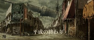 Rating: Safe Score: 43 Tags: building city original ruins scenic tokyogenso watermark User: FormX