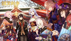 Rating: Safe Score: 85 Tags: artoria_pendragon_(all) blue_eyes bow brown_eyes brown_hair fate/grand_order fate_(series) food fou_(fate/grand_order) fujimaru_ritsuka_(male) glasses group japanese_clothes jpeg_artifacts kimono long_hair male mash_kyrielight miyamoto_musashi_(fate/grand_order) mysterious_heroine_x mysterious_heroine_x_alter osakabehime pink_hair purple_eyes red_eyes short_hair shrine siegfried tef tomoe_gozen tree white_hair User: BattlequeenYume