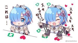 Rating: Safe Score: 30 Tags: blue_eyes blue_hair bongo_cat chibi fujishiro_kokoa headdress heart maid parody rem_(re:zero) re:zero_kara_hajimeru_isekai_seikatsu short_hair translation_request watermark white User: RyuZU