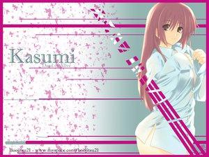 Rating: Safe Score: 45 Tags: dead_or_alive iizuki_tasuku kasumi User: Oyashiro-sama