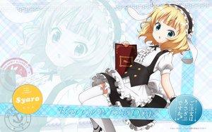 Rating: Safe Score: 74 Tags: gochuumon_wa_usagi_desu_ka? jpeg_artifacts kirima_sharo zoom_layer User: The_Knight_Girl
