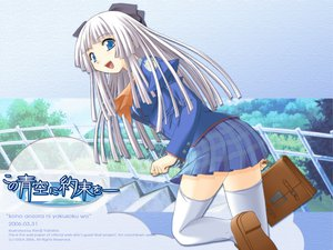 Rating: Safe Score: 19 Tags: blue kono_aozora_ni_yakusoku_wo school_uniform User: Oyashiro-sama