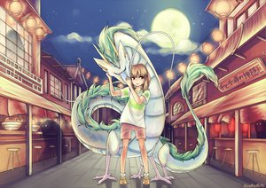Rating: Safe Score: 69 Tags: dragon ghibli ogino_chihiro spirited_away User: garypan