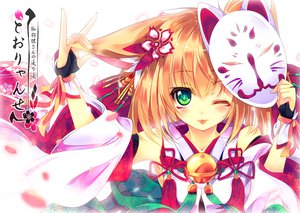 Rating: Safe Score: 147 Tags: animal_ears bell blonde_hair blush fang foxgirl gloves green_eyes japanese_clothes mask original shirokitsune translation_request wink User: Cade