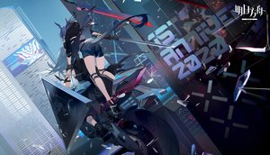 Rating: Safe Score: 52 Tags: 2girls arknights armor ass blue_hair building ch'en_(arknights) city gloves gray_hair hoshiguma_(arknights) logo long_hair motorcycle nineo ponytail shorts sword tail weapon User: BattlequeenYume