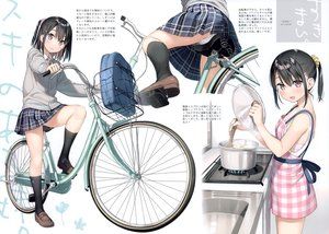 Rating: Safe Score: 121 Tags: apron bicycle black_hair blush food kantoku kneehighs original panties ponytail purple_eyes scan school_uniform shizuku_(kantoku) skirt underwear User: BattlequeenYume