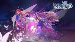 Rating: Safe Score: 17 Tags: 2girls girl_cafe_gun_(game) instrument logo long_hair nora_moon piano rococo_(girl_cafe_gun) stairs tagme_(artist) wings User: BattlequeenYume