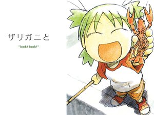 Rating: Safe Score: 18 Tags: azuma_kiyohiko green_hair koiwai_yotsuba short_hair white yotsubato! User: Oyashiro-sama