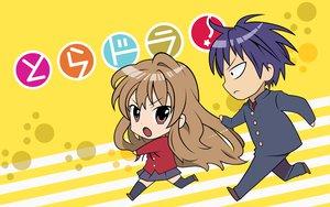 Rating: Safe Score: 11 Tags: aisaka_taiga chibi takasu_ryuuji toradora User: HawthorneKitty