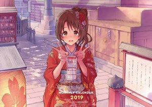 Rating: Safe Score: 51 Tags: brown_hair idolmaster idolmaster_cinderella_girls japanese_clothes kimono long_hair morimiya_masayuki shimamura_uzuki shrine watermark yellow_eyes User: RyuZU