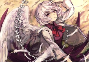 Rating: Safe Score: 21 Tags: bellabow bow feathers kishin_sagume orange_eyes pink_hair short_hair touhou wings User: RyuZU