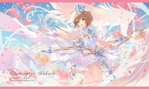 Rating: Safe Score: 112 Tags: card_captor_sakura criin_(659503) kero kinomoto_sakura watermark User: RyuZU