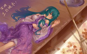 Rating: Safe Score: 51 Tags: flyx2 green_hair japanese_clothes kochiya_sanae leaves long_hair miko sleeping tie touhou translation_request User: gnarf1975