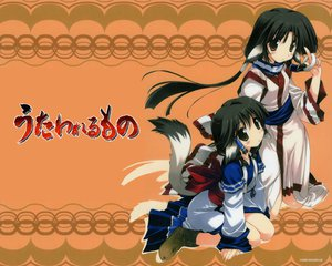 Rating: Safe Score: 9 Tags: aruruw eruruw utawarerumono User: Oyashiro-sama