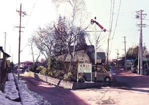 Rating: Safe Score: 126 Tags: car fo~do landscape realistic scenic sky snow tree winter User: HawthorneKitty