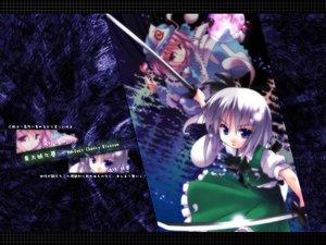 Rating: Safe Score: 8 Tags: katana konpaku_youmu myon saigyouji_yuyuko sword touhou weapon User: Oyashiro-sama