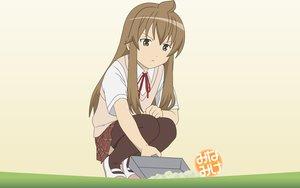 Rating: Safe Score: 21 Tags: minami-ke minami_chiaki vector User: Oyashiro-sama