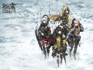 Rating: Safe Score: 37 Tags: anthropomorphism armor black_hair boots brown_eyes brown_hair eyepatch girls_frontline gloves group gun headphones hoodie kel-tec_ksg_(girls_frontline) logo long_hair m16a1_(girls_frontline) ro635_(girls_frontline) skirt snow sunglasses tagme_(artist) ump-45_(girls_frontline) weapon white_hair User: BattlequeenYume