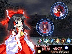 Rating: Safe Score: 9 Tags: hakurei_reimu japanese_clothes miko night shrine touhou User: Oyashiro-sama