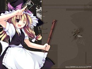 Rating: Safe Score: 9 Tags: blonde_hair hat kirisame_marisa tateha touhou witch User: Oyashiro-sama