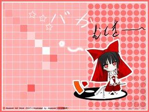 Rating: Safe Score: 6 Tags: chibi hakurei_reimu japanese_clothes miko touhou User: Oyashiro-sama