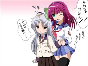 Rating: Safe Score: 11 Tags: 2girls angel_beats! fai gray_hair green_eyes headband jpeg_artifacts long_hair nakamura_yuri red_hair school_uniform skirt tachibana_kanade thighhighs wink yellow_eyes User: Kumacuda
