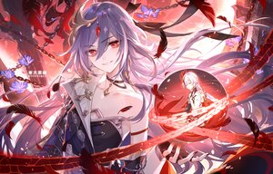 Rating: Safe Score: 33 Tags: chain flowers fu_hua gloves gray_hair honkai_impact kickylian long_hair red_eyes third-party_edit watermark User: Nepcoheart