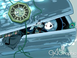 Rating: Safe Score: 3 Tags: gagraphic logo senno_aki vampire watermark User: Oyashiro-sama