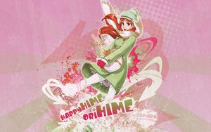 Rating: Safe Score: 14 Tags: bleach inoue_orihime User: Karoola