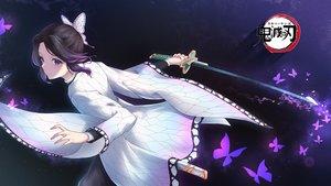 Rating: Safe Score: 39 Tags: airjun butterfly katana kimetsu_no_yaiba kochou_shinobu sword weapon User: FormX