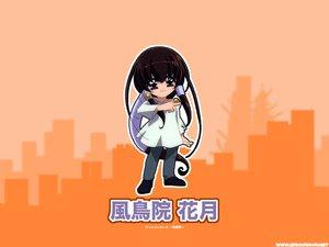 Rating: Safe Score: 3 Tags: chibi fuuchouin_kazuki getbackers User: Oyashiro-sama